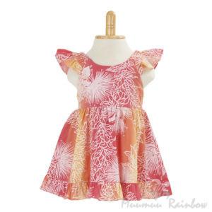 KIDS05 子供服ガールズドレス/オレンジ
