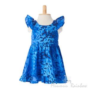 ハワイアン ガールズドレス