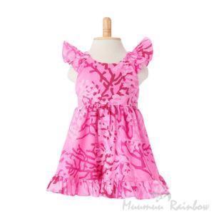ガールズドレス ピンク