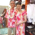 夫婦おそろい ハワイアンドレス